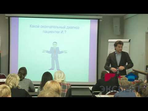 Вирусный гепатит а и беременность симптомы