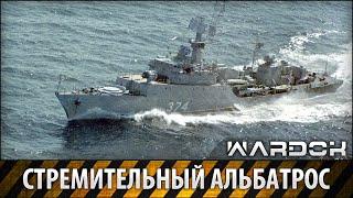 Малые противолодочные корабли проекта 1124 проект 1124м