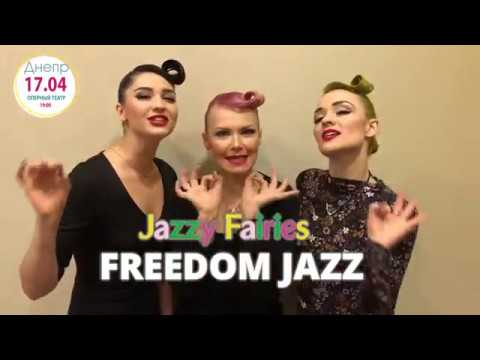Концерт Freedom Jazz в Днепре (в Днепропетровске) - 4