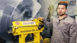 Ручные, Metal MasterLBM 66 PRO