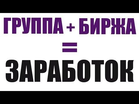 Олимп трейд бинарные опционы видео
