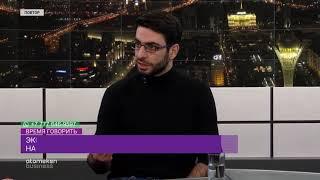 Экосистема стартапов: что происходит на рынке Казахстана? | Время говорить