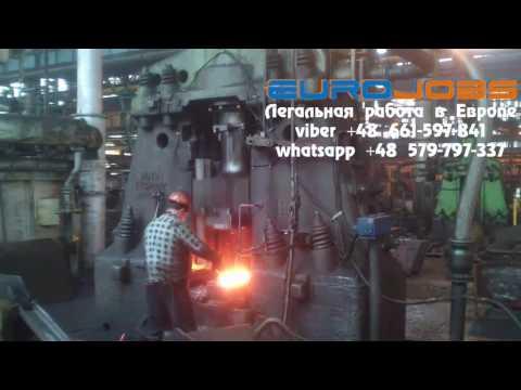 Работа кузнеца в Польше на заводе EuroJobs