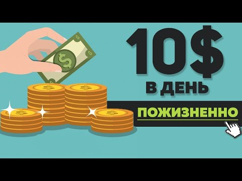 Iq option бинарные опционы сигналы
