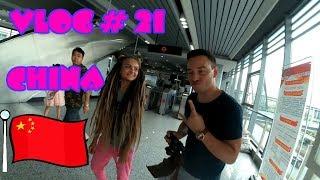 Vlog# 21 /  Прилет в  China / Шанхай /  Велики Electra /   Регистрация в Китае