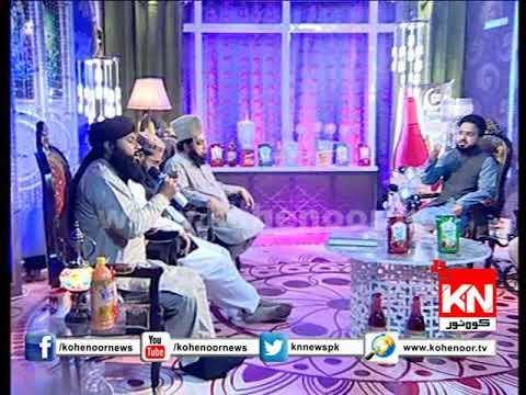 Rok Leti Hai Aap Ki Nisbat Sohaib Raza Qadri