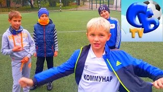 ⚽ ФУТБОЛЬНЫЙ ЧЕЛЛЕНДЖ 2 НА 2. СВЯЗАННЫЕ НОГИ ⚽ FOOTBALL CHALLENGE 2 VS 2. BOUND FEETS