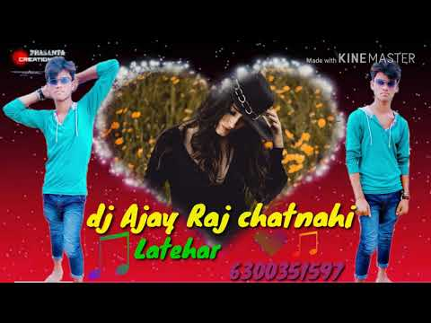 By Photo Congress || Dj Ajay Raj Songs Download