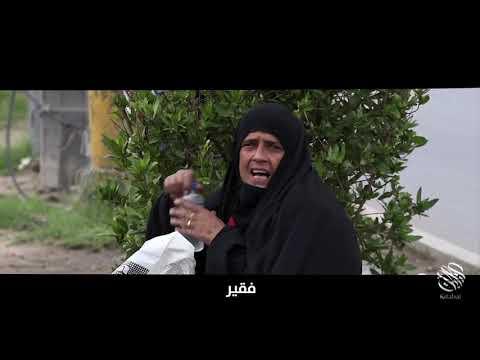 الفساد سرطان العراق