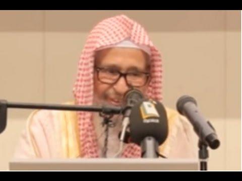 الأسئلة التي أضحكت الشيخ صالح الفوزان حفظه الله .