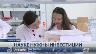 С какими сложностями сталкиваются казахстанские ученые