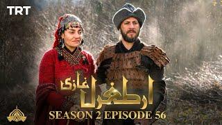 Ertugrul Ghazi Urdu | Episode 56 | Season 2