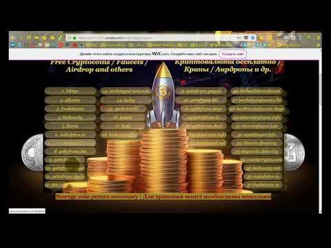 Multi-Crypto-Coin$ /  100 projects to get Сryptocurrency /  100 проектов получения Криптовалют