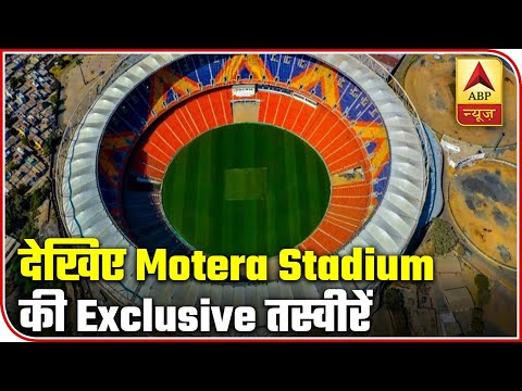 Namaste Trump: Exclusive Visuals Of Motera Cricket Stadium   ABP News