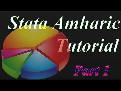 STATA AMHARIC TUTORIAL PART 1