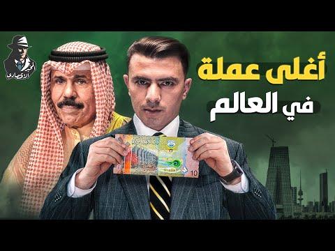 المخبر الاقتصادي - Mokhbir Eqtisadi