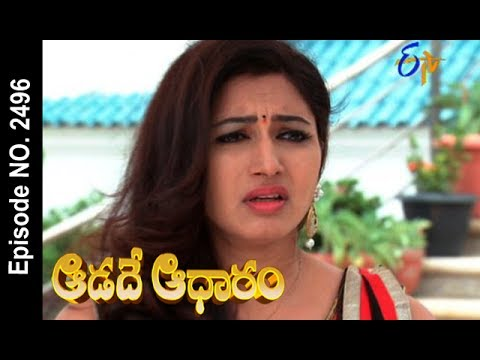 Aadade Aadharam | 17th July 2017| Full Episode No 2496 | ETV Telugu