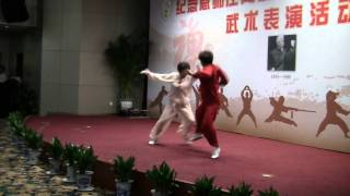 preview picture of video 'Qinna DuiDa - Part 1/6 performed in Wenzhou Chinwoo Kung Fu Association'