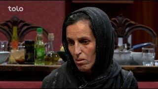 Eftari - Season 02 - Ep.17