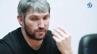 Александр Овечкин и Кубок Стэнли на базе в Новогорске