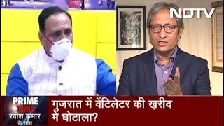 Prime Time With Ravish, May 21, 2020   Controversy Over Gujarat Government's Ventilator Procurements