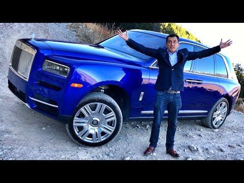 ROLLS-ROYCE CULLINAN – ПЕРВЫЙ ТЕСТ-ДРАЙВ !!! Самый дорогой кроссовер в мире – от 25 млн. V12 6.75 L онлайн видео