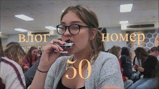 рождество на улицах Америки (vlog 50)   Polina Sladkova