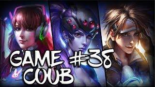 Game coub #38 | Игровые моменты | Приколы из игр | Funny fail | Twitchru | Mega coub