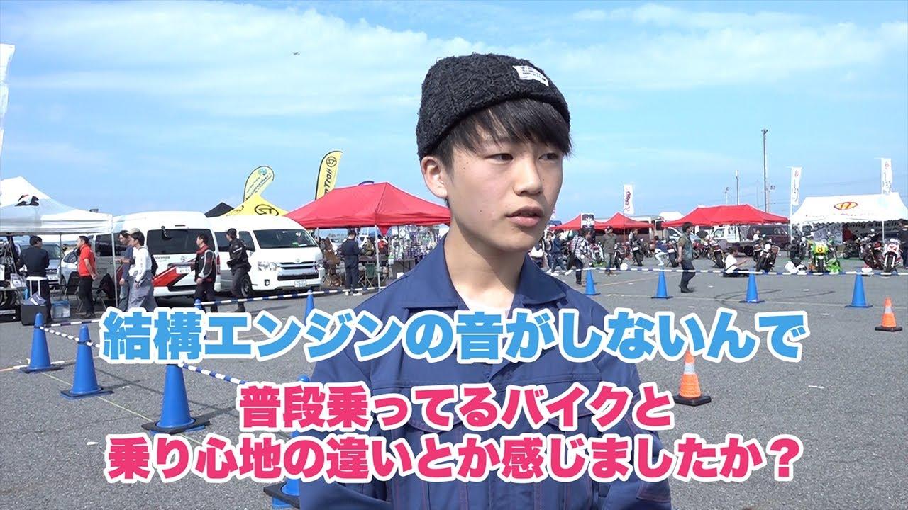【試乗インタビュー】大阪ワールドモト2019にて試乗していただいた方に突撃インタビュー!