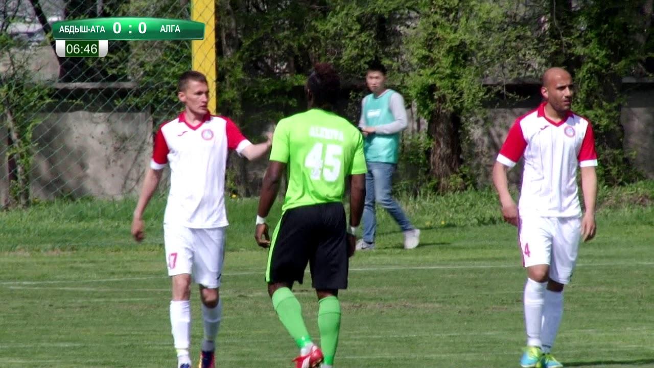 Топ-Лига 2018. 1-й тур. Абдыш-Ата - Алга 0:0