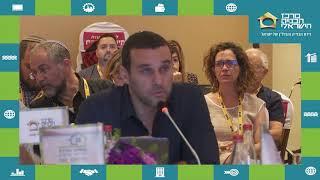הועידה לבנייה פרטית והתיישבות 2018: ועדת המומחים האם גוש דן מחסל את הפריפריה