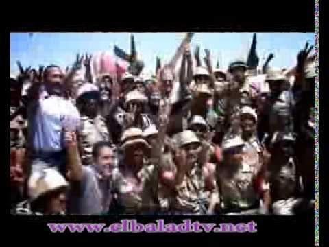 مصر باقية للابد - شيرين