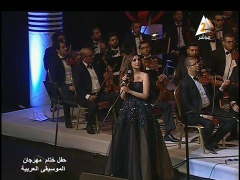 أنغام | أنا بستناك لـ نجاة الصغيرة - مهرجان الموسيقى العربية 2015