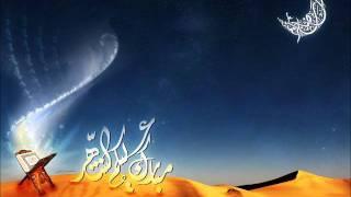 Sourate Al An'am par Saad Al Ghamidi