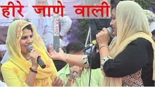 2017 Latest Haryanvi Dance | Heere jane wali | Rajbala New Ragni | Nisha Jangra | Haryanvi Ragni