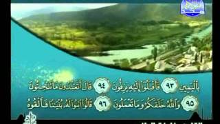 HD المصحف المرتل 23 للشيخ خليفة الطنيجي حفظه الله