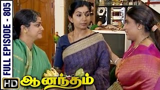 Anandam Serial In Youtube - coollost