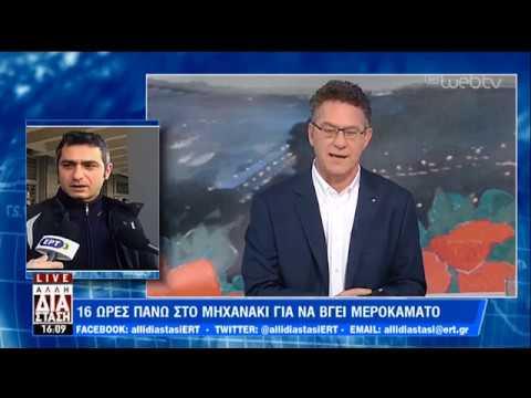 Θεσσαλονίκη: Υπέκυψε διανομέας που ήταν στη ΜΕΘ μετά από τροχαίο εν ώρα εργασίας | 19/02/19 | ΕΡΤ