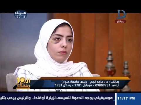 العرب اليوم - شاهد: طالبة تتعرّض لـ