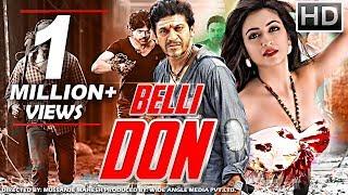 Kriti Kharbanda 2018 New Movie - Belli Don (2018) Latest South Indian Full Hindi Dubbed Movie