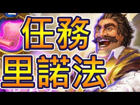 Sowhan解完靠賽贏Game!!