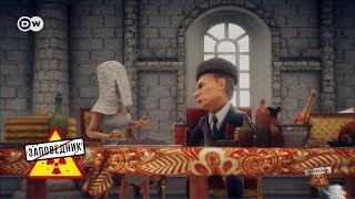 """Свадьба Путина, Аладдин Нетаньяху, царь не настоящий - """"Заповедник"""", выпуск 27 (13.5.2018)"""