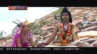 BHANG PISAI, SONU MUSKAN - Download this Video in MP3, M4A, WEBM, MP4, 3GP