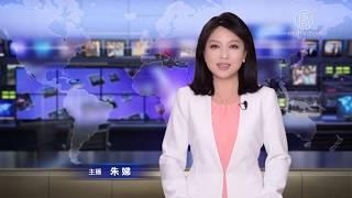 【環球直擊】中國各地封路導致物資匱乏 加拿大升級湖北旅遊風險警告|20200128