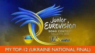 Junior Eurovision 2016 (Ukraine) - MY TOP-12 - National Final