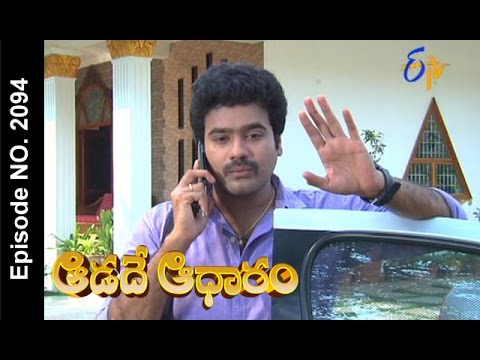 Aadade-Aadharam--4th-April-2016--ఆడదే-ఆధారం-–-Full-Episode-No-2094