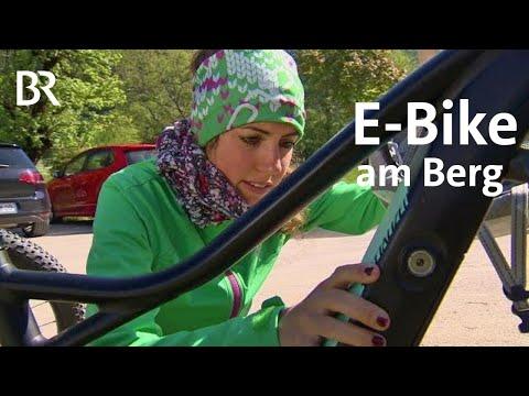 E-Mountainbike Tour: Das erste Mal mit E-Bikes | Bergauf-Bergab | MTB | Doku