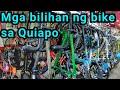 Quiapo Bike Shops #QuiapoBikeVlogUpdate