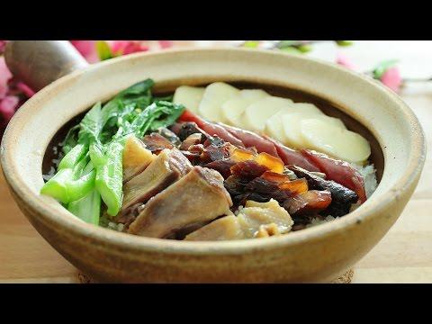 CNY Waxed Meat Claypot Rice (Lap Mei Fun) - 腊味饭