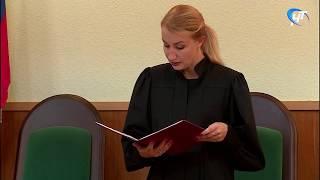 В Новгородском областном суде огласили приговор Владимиру Козеко